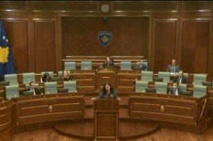 """Seanca e Kuvendit e thirrur marrëveshjet ndërkombëtare, ndërsa për rreth tri orë diskutohet fjala """"koti"""""""