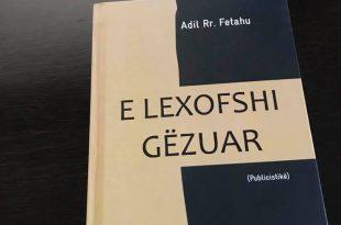 """Doli nga shtypi libri publicistik, """"E lexofshi gëzuar"""" i autorit, Adil Fetahu"""