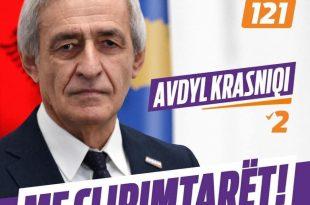 Abdyl Krasniqi, vëllai i Jakup Krasniqit, në zgjedhjet e 14 shkurtit është pjesë e listës së Nismës Socialdemokrate për deputet
