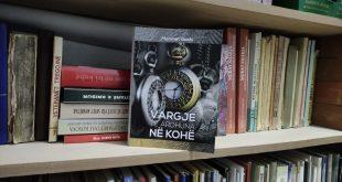 """Doli nga shtypi përmbledhja poetike, """"Vargje të ardhuna në kohë"""", e poetit, Mehmet Gashi"""
