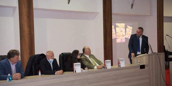 Adem Lushaj: Në Deçan promovohet romani, PREMTIMI, i shkrimtares, Jetlira Avdijaj