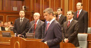 12-vjet më parë, më 17 shkurt të vitit 2008, Kuvendi i Republikës shpalli Deklaratën e Pavarësisë së Kosovës