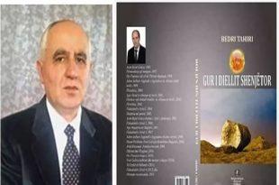 "Xhemail Peci: Tregimtaria poetike e Bedri Tahirit, ""Gur i diellit shenjëtor"""