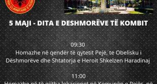 Në Ditën e Dëshmorëve të Kombit me 5 maj 2021 në Pejë nderohen të rënët për liri