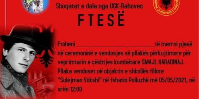 Sot në Rahovec vendoset pllaka pëkujtimore për veprimtarin e çështjes kombëtare, Smjal Haradinaj