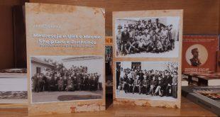 Në ambientet e Bashkësisë Islame të Kosovës, u shënua 70-vjetori i fillimit të punës së Medresesë së Ulët Shqiptare të Prishtinës