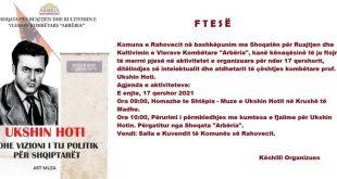 Me 17 qershor 2021 në Rahovec përurohet përmbledhja me kumtesa e fjalime për Ukshin Hotin