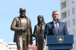 Kryetari Thaçi: Fehmi dhe Xhevë Lladrovci ishin të palodhshëm dhe të pathyeshëm në rrugën e lirisë