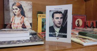 """Doli nga shtypi libri: """"Halit Berisha-Njësiti Gueril"""", i autorit, Shaban Braha"""
