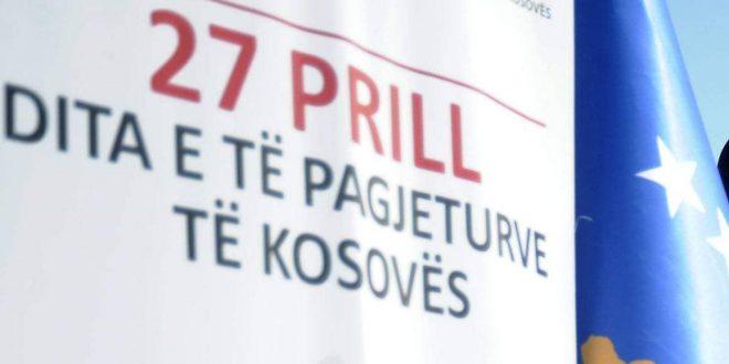 Nesër me disa aktivitete përkujtimore do të shënohet e 27 Prillit – Ditës se personave të pagjetur të Kosovës