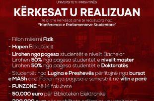 Lirohen nga pagesa të gjithë studentët e nivelit Bachelor, ndërsa ata të nivelit Master 50%