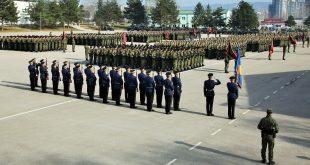 Dita e Forcës