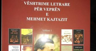 """Promovohet vëllimi i parë i librit: """"Sy me sy me veprën"""", vështrime për veprën e Mehmet Kajtazi"""
