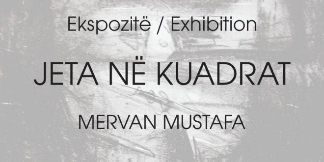 Blerta Hoti: Jeta në kuadrat quhet cikli që do ta ekspozojë, Mervan Mustafa në Londër më 22.11.2018