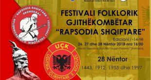 """Më 26, 27, dhe 28 nëntor në Skenderaj mbahet """"Edicioni i 14-të"""" i Festivalit Folklorik Gjithëkombëtar """"Rapsodia Shqiptare"""""""