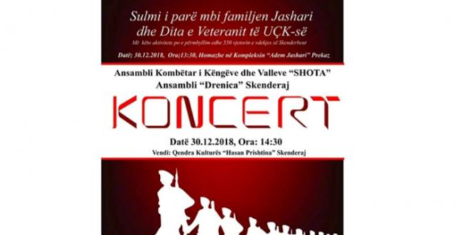 Më 30 12 2018 në shenjë kujtimi për sulmin e parë mbi familjen Jashari, mbahen disa aktivitete përkujtimore e kulturore