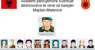 Nesër mbahet Akademi përkujtimore kushtuar heroit të kombit Shemsi Ahmeti dhe dëshmorëve të tjerë