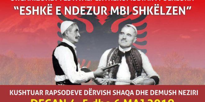 """Me 4, 5 dhe 6 maj 2019 në Deçan mbahet festivali gjithëkombëtar i folklorit """"Eshkë e ndezur mbi Shkëlzen"""""""