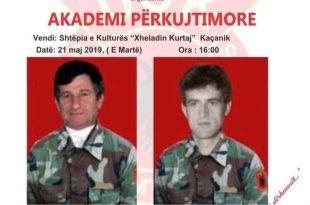 Me 21 maj 2019 në Kaçanik mbahet Akademi në 20 vjetorin e rënies së dëshmorëve Kemal Thaqi dh