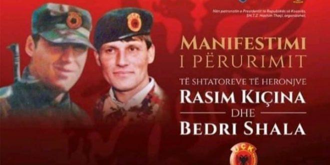 Më 30 maj 2019 në Drenas përurohet shtatorët e heronjve kombëtar, Rasim Kiqina dhe Bedri Shala