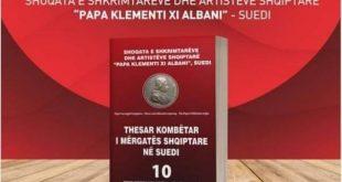 """ShShASh """"Papa Kelmenti XI Albani në Suedi organizon përurimin e librit """"Thesari i Mërgatës Shqiptare në Suedi"""""""