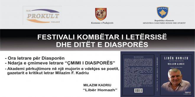 """Shoqata kulturore 'Prokult' nga Besiana ka organizuar sot takime letrare si dhe """"Festivalin Kombëtar të Letërsisë dhe Ditët E Diasporës"""""""