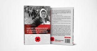 """Më 20 tetor në Zvicër, prezantohet libri i Bardhyl Mahmuti """"Kurthet terminologjike në funksion të mohimit të gjenocidit në Kosovë"""""""