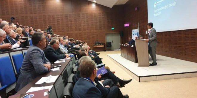 """Sot në Universitetin """"Isa Boletini"""" në Mitrovicë ka filluar KonferencaNdërkombëtare dy ditore """"Gjeoshkencat roli i tyre në zhvillimin e qëndrueshëm"""""""