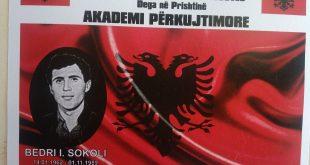 Më 1 nëntor 2019 përkujtohet dëshmori i kombit, Bedri Sokoli, në 30-vjetorin e rënies
