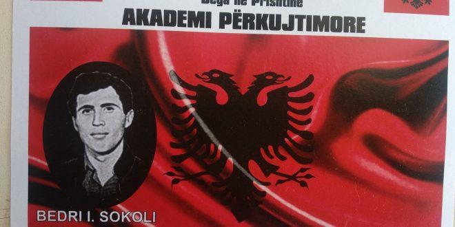 Sot në 30-vjetorin e rënies në demonstratat e nëntorit të vitit 1989, përkujtohet dëshmori, Bedri Ilaz Sokoli
