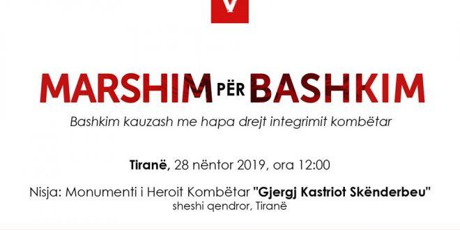 """Më 28 nëntor në Tiranë marshohet me moton """"Marshim për Bashkim - Bashkim kauzash me hapa drejt integrimit kombëtar"""""""