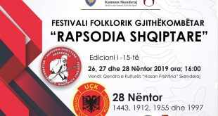 """Më 26, 27 dhe 28 nëntor 2019 Skenderaj mbahet Festivali Folklorik Gjithëkombëtar """"Rapsodia Shqiptare"""" por edhe aktivitete të shumta kulturore e përkujtimore"""
