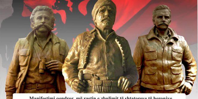 Nesër në qendër të Drenasit zbulohen shtatorët e heronjve të kombit Shaban, Hamëz dhe Adem Jashari