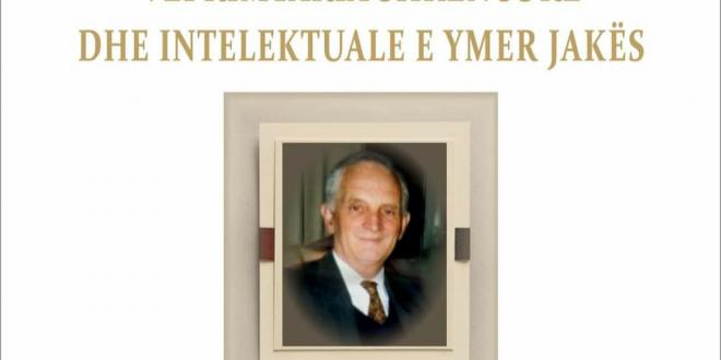 """Instituti Albanologjik në Prishtinë, organizon tryezë shkencore me temën """"Veprimtaria shkencore dhe intelektuale e Ymer Jakës"""""""
