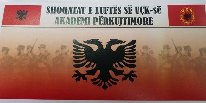 Më 14 dhjetor 2019 mbahet Akademi përkujtimore në 21 vjetorin e rënies se Mujë Krasniqit dhe 40 bashkëluftëtarëve të tij