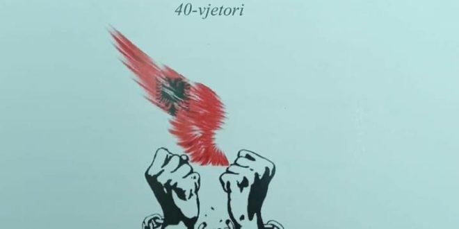 """I hap punimet Konferenca shkencore """"Demonstratat e vitit 1981 në Kosovë"""", me rastin e 40 vjetorit të shpërthimit të tyre"""