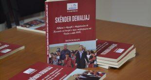 """U promovua libri i dr. Skender Demaliajt ,""""Kthimi i shpejtë i shqiptarëve të Kosovës në trojet e tyre mijëvjeçare në verën e vitit 1999"""