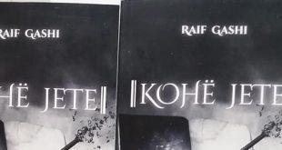 """Çaste dhe segmente vrojtimi të përmbledhjes poetike, """"Kohë jete"""", e poetit të mirënjohur, Raif Gashi"""