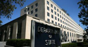 232 vjet nga themelimi i Departamentit Amerikan të Shtetit në Shtetet e Bashkuara të Amerikës