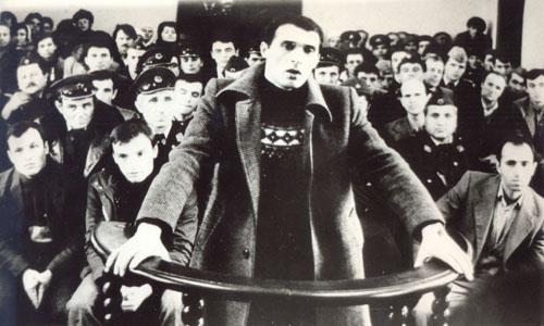 vitit 1981