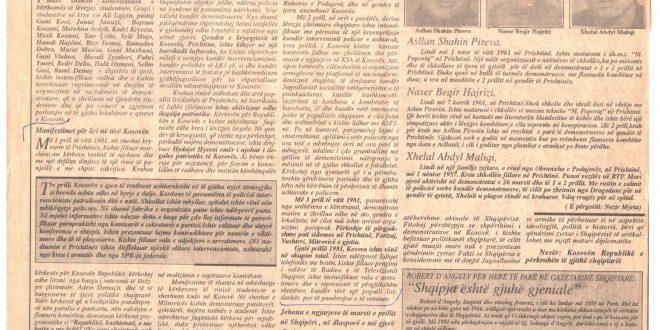 """Fejtoni i botuar në gazetën e përditshme, """"Bujku"""", në 15-vjetorin e revoltave dhe demonstratave të vitit 1981 II"""