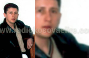Arben Avdyl Ukshini (15.12.1978 - 7.7.1998)