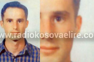 Astrit Gafurr Bytyçi (17.4.1975 - 14.12.1998)