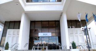 Banka Qendrore e Kosovës: Ekonomia e vendit pritet të shënojë një përmirësim të lehtë krahasuar me vitin 2017