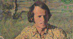 Shefqet Dibrani: BARDHOSH GËRVALLA (25 shkurt 1951 – 17 janar 1982)