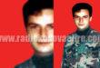 Bujar Shefqet Thaçi (15.12.1978 - 27.5.1999)