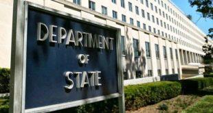 Departamenti Amerikan i Shtetit