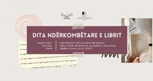 """Organizata ETEA dhe biblioteka """"Hivzi Sulejmani"""" organizojnë panelin e diskutimit """"Libri mes ofertës dhe kërkesës"""""""