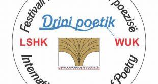"""Festivali ndërkombëtar i poezisë """"Drini poetik"""" mbahet sot në orën 12.00, në Bibliotekën Kombëtare """"Pjetër Bogdani"""" të Prishtinës"""