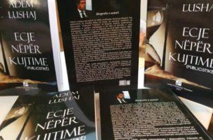 """Reis Mirdita: Recension për librin publicistik, """"Ecje nëpër kujtime"""" të autorit, Adem Lushaj"""